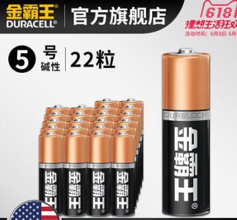 金霸王碱性干电池22粒1