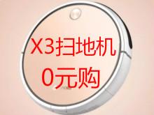 618零元购+返红包超级