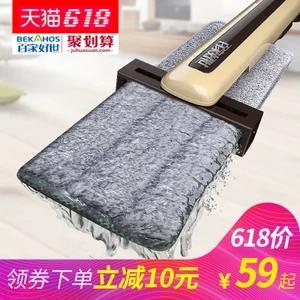长线电源插排..304厨房洗碗池..电动枕椅垫..