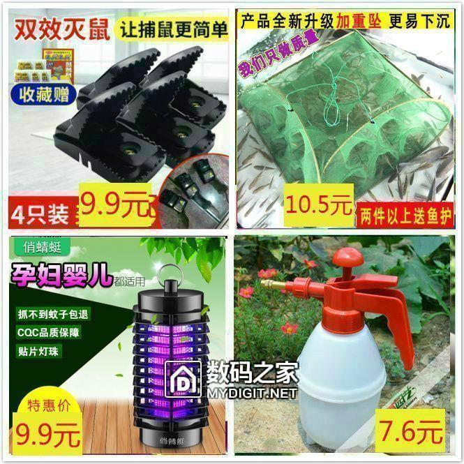 充电风扇14.8 容声净水