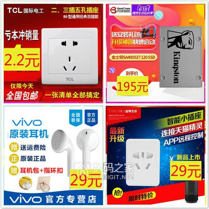 TCL43寸电视1479 充电