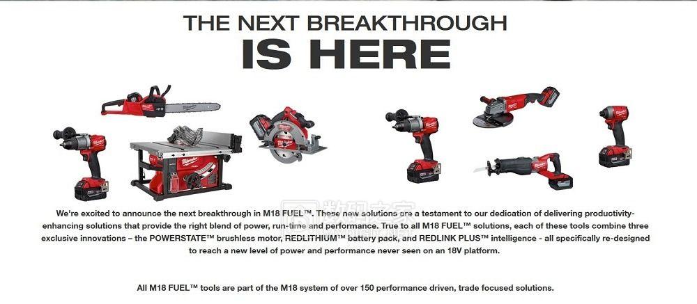 米沃奇新出了一部分12V、18V的电动工具(更新图片)