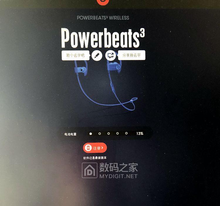 原装全新无包装Beats P