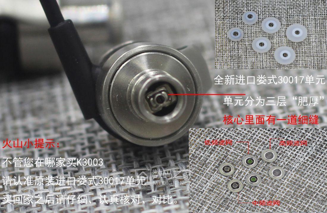 原材料组装 AKG K3003年中钜惠历史最低价!限量100条按650元包邮!达到原版95%以上