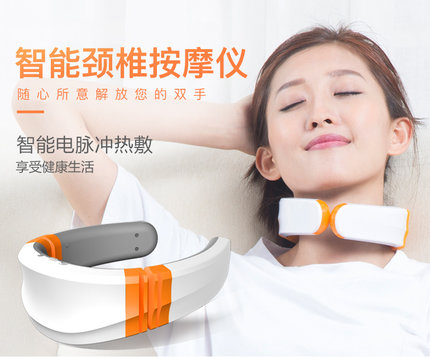 全网最低价!康健堂 3D智能颈椎按腰部背部按摩仪,券后138元包邮