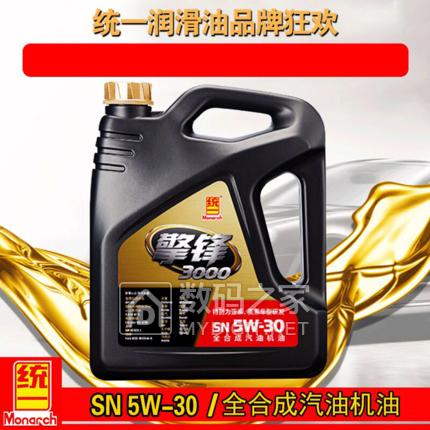 统一润滑油 汽车全合成机油4L 5W-30 SN级!瓶盖防伪!正品保证!特价109元包邮