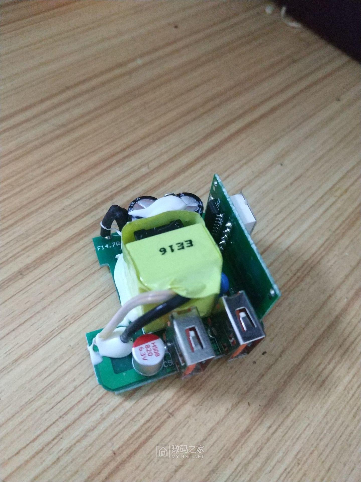 航嘉usb插排29,双速锂电钻48,50瓦led投光灯6.9,卡帝乐鳄鱼背包39,朗科64g tf卡69