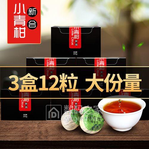正山小种红茶10 西湖龙