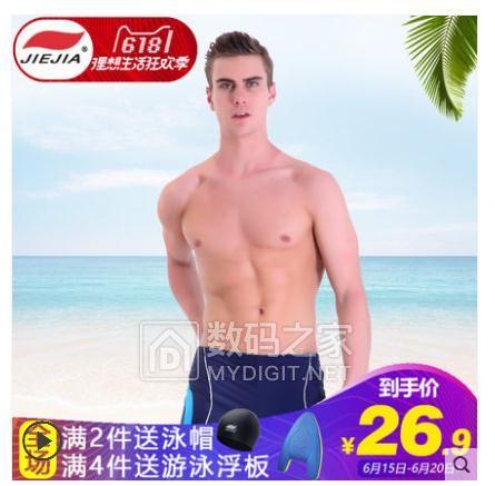 捷佳 男士 泳裤 19.9元