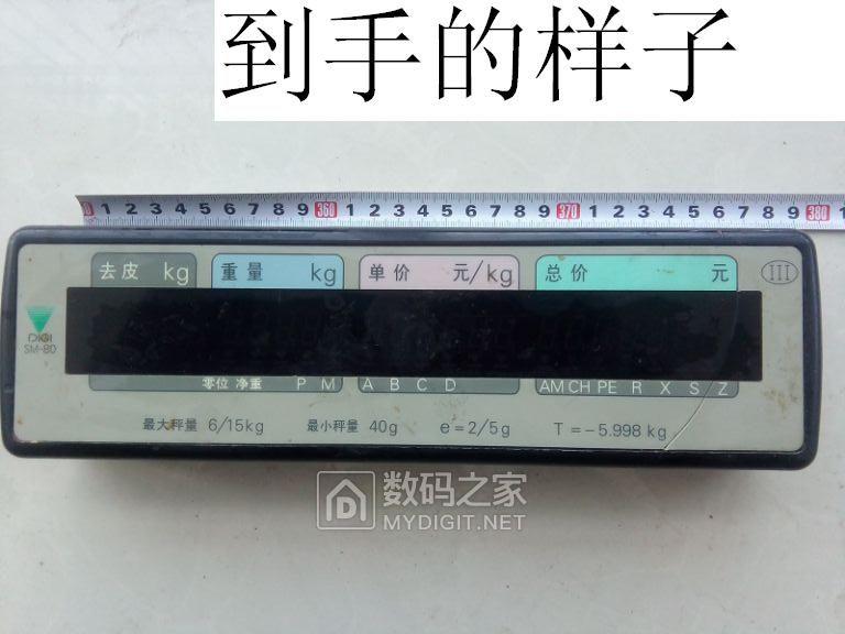 22位 VFD 数码管正反