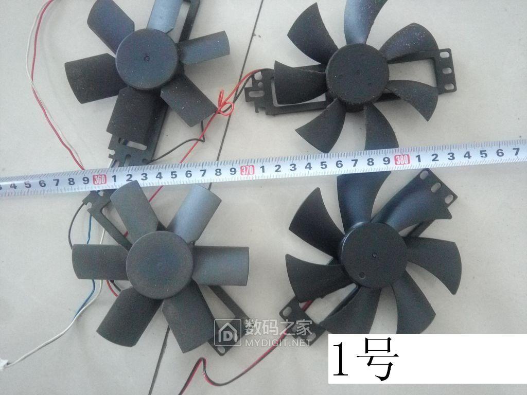 电磁炉风扇 纯铜电炉励