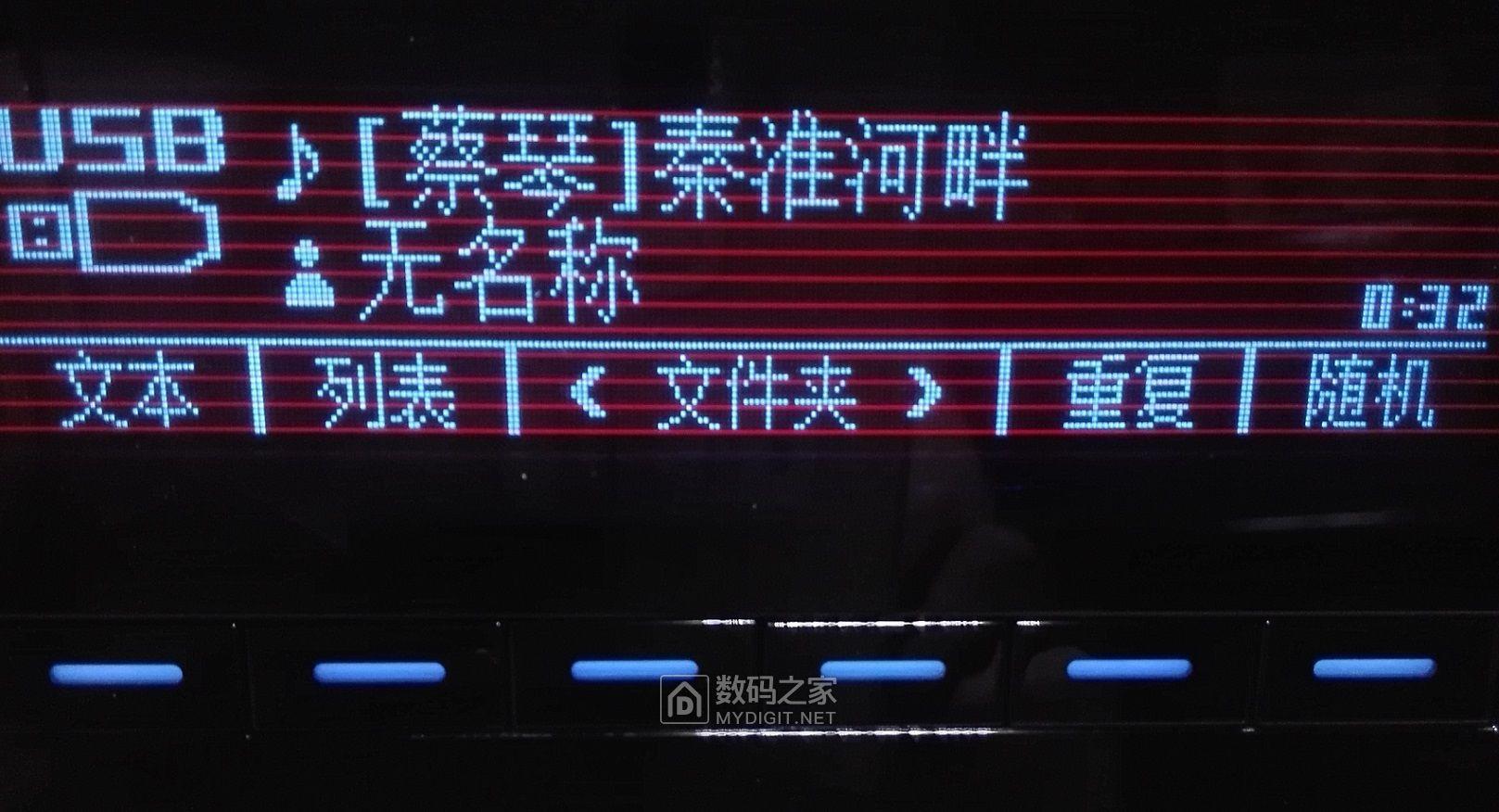 丰田17款车机,VDF屏幕温度62度了