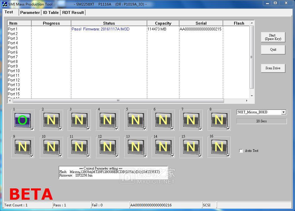 SM2258XT+PFG06(NW877)(P1116A)最新量产软件