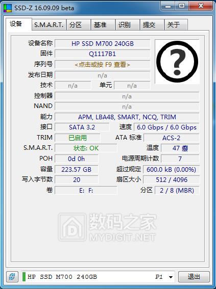 新入手HP m700 240G ssd与5年前的战将 240G 对比