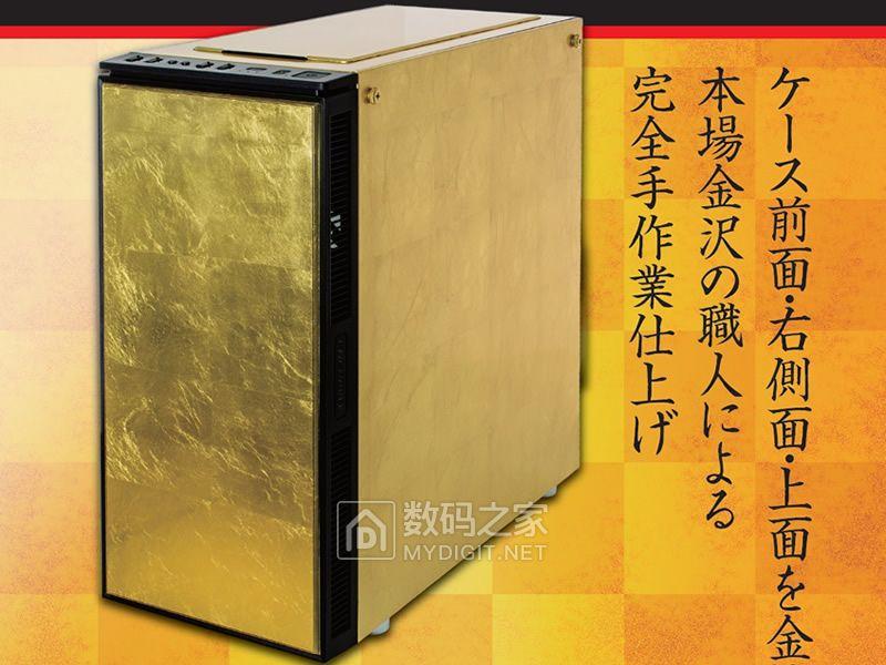 就这破玩意也要10万日元?岛国装机店推出安耐美金箔限定版机箱