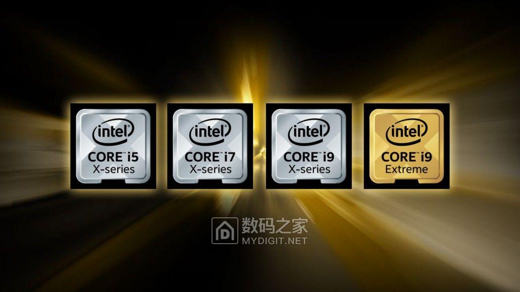 英特尔否认酷睿至尊版处理器被终结:品牌没有变化