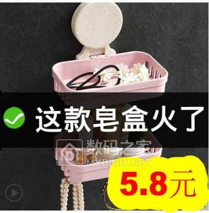 卫生间纸巾盒8.8!五孔插座1.5!剥线钳4.5!冰丝无痕背心2件22元