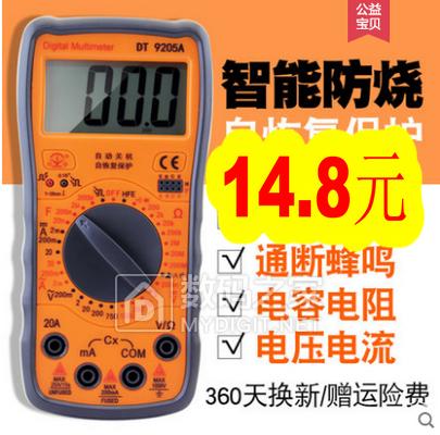 忆捷U盘32g仅19.9!LED充电灯泡30W仅6.8!304不锈钢龙头14!100支笔芯+2支笔=8.9元!