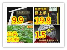 观音盒装12.9情侣T体恤