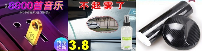 不锈钢角阀3.2无线鼠标8.6强光手电9.9电话手表29电动牙刷14.9蛋白粉9.9老花镜7.9