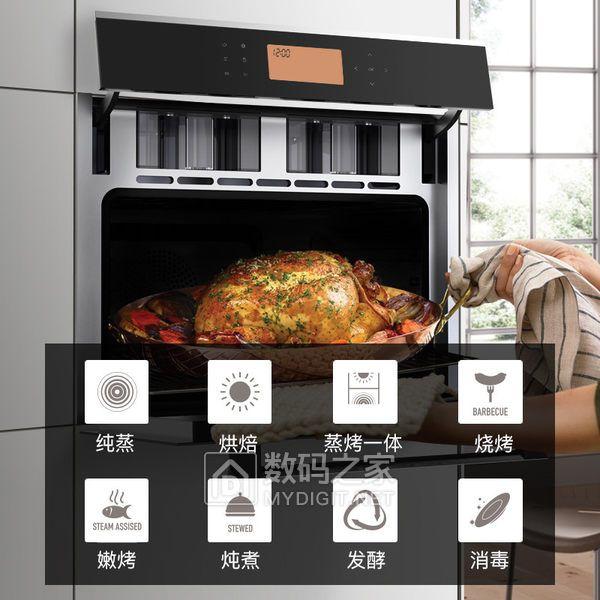 NEIFO/内芙电器怎么样?BOS47B嵌入式蒸烤箱一体机评测