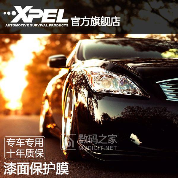 XPEL隐形车衣质量和售后怎么样?施工专业吗?