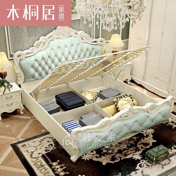 木桐居家具欧式床双人