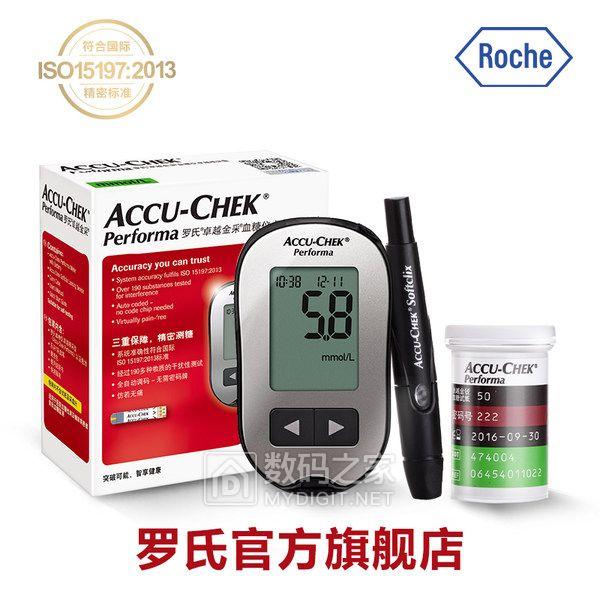 罗氏血糖测试仪哪个型号好?准确度怎么样?
