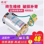 增压水泵48!24英寸2K