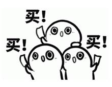 7.12日更新超值推荐大集合