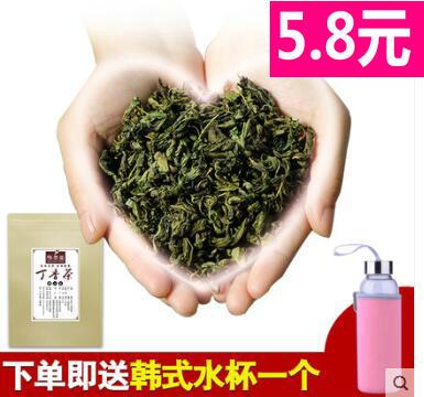 毛尖茶500克36.8!龙井