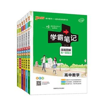 7.13日更新超值推荐大集合