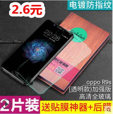 小米手机贴膜2片+贴膜神器仅1.9!三合一数据线5元!朗科32G内存卡29,数码家电