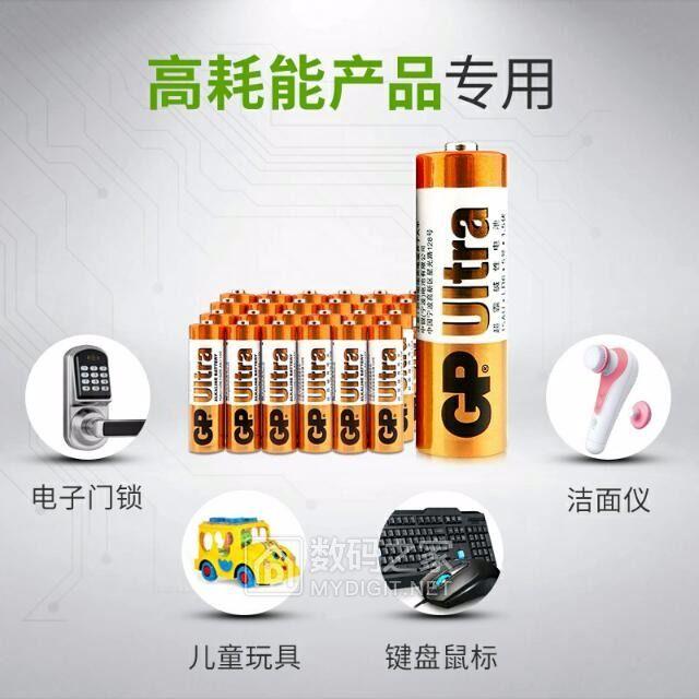 超霸碱性电池24.9元24粒 比苛碳性电池13.99元40粒