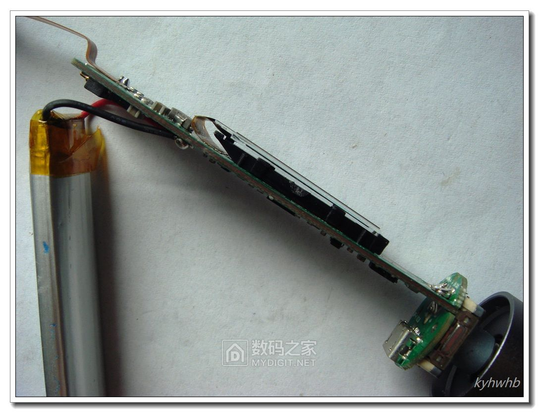 改动安士E3螺丝刀外屏支撑位及提点小建议
