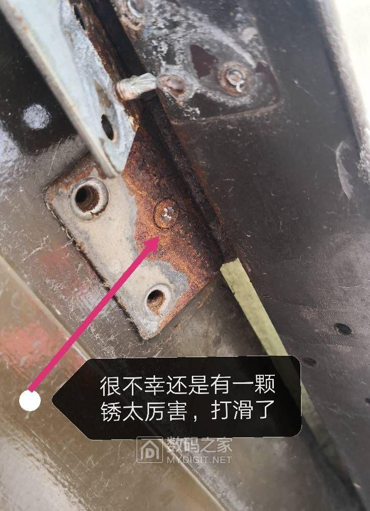 冲击起子对付扭不动的螺丝,换铰链,钻孔攻丝