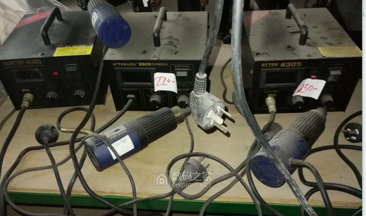 两个最老款850A+气泵式