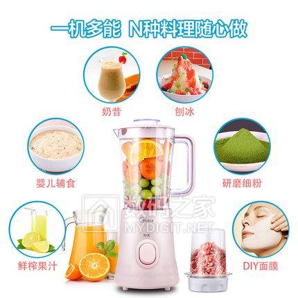 美的榨汁机 多功能果汁