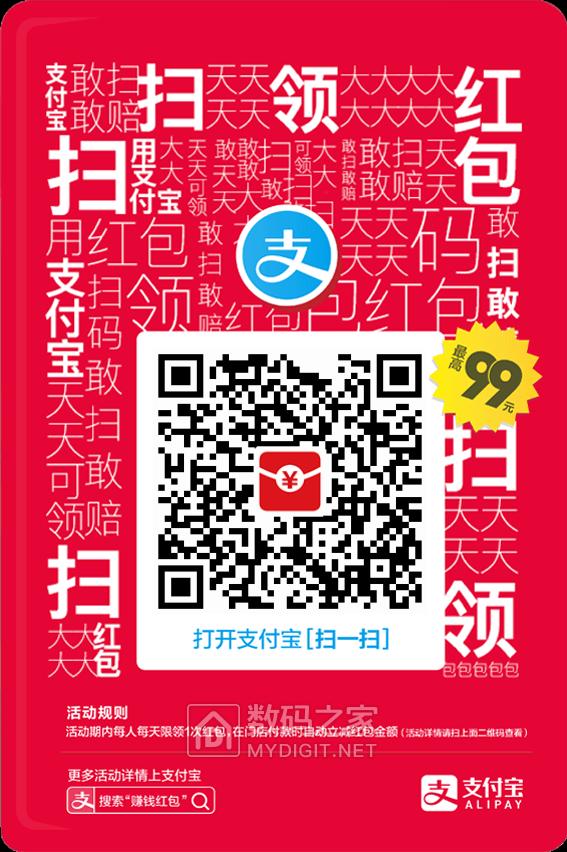 【商品】昂达B22021.5