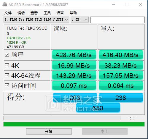 SM2246en usb3.1加英特尔全新3d mlc 512gb u盘正式出货。