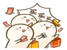 龙井新茶6.8 苦荞茶5.1