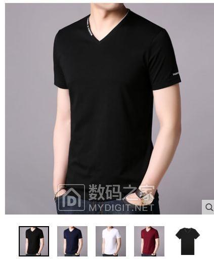 男士短袖T恤男装69元