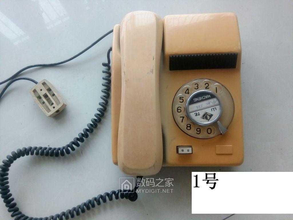 老的拨盘(转盘)电话 36