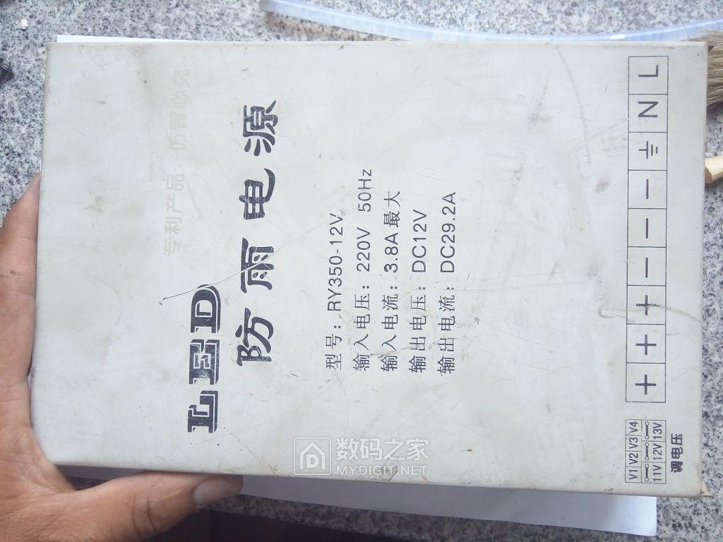 12v29A开关电源19.9元