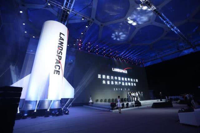 蓝箭航天:朱雀二号火箭研发完毕,计划2020年首飞