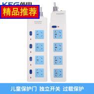 韩电插座插排插线板 12