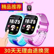 儿童电话手表智能GPS定