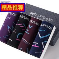 纯棉平角内裤 22.80元