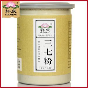 排球9.9稻香村月饼冬枣