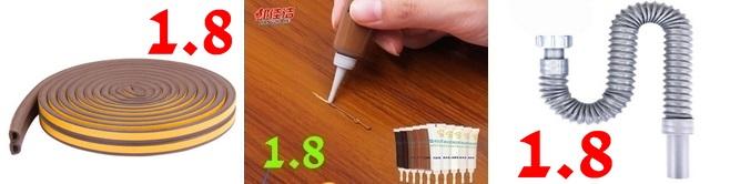 热熔胶枪4.8电动牙刷11